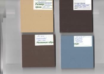 Керамогранит, керамическая плитка, кафель, мозаика.