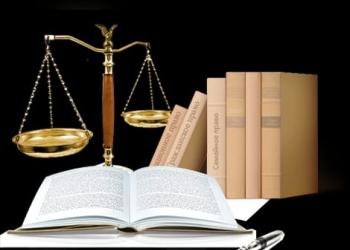 Услуги юридического бюро
