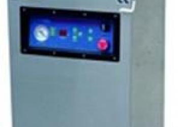 Вакуум-упаковочная машина  DZQ-400/2E (Aeration)