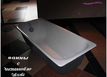 Ванна чугунная 150х70 Ностальжи-повышенный объём