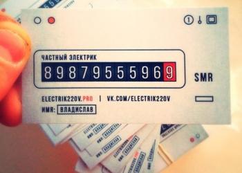 ЭЛЕКТРОМОНТАЖ САМАРА , электрик , электрика , замена проводки .