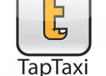 Требуется оператор в такси 207
