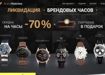 Интернет магазин с кассой + дропшиппинг (147 магазинов)