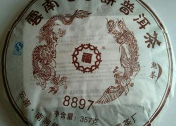 Чай Пуэр из Юнаньской провинции Китая