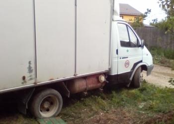Грузоперевозки газель фургон