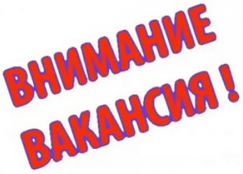 Доска бесплатных объявлений города райчихинск явления доска бесплатных объявлений