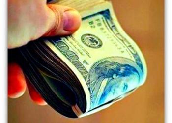 Помогу получить кредит от 300.000 тысяч рублей.