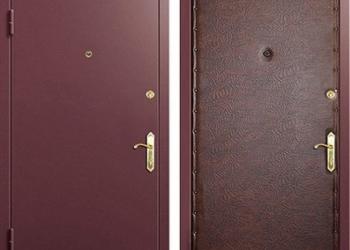 Входная дверь № 9