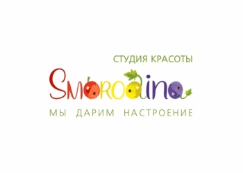 Студия красоты Смородина