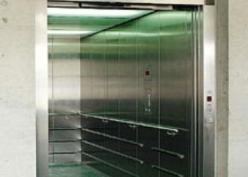 лифт грузовой продам