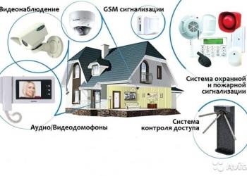 Установка систем видеонаблюдения, телевидения, видеодомофонов.