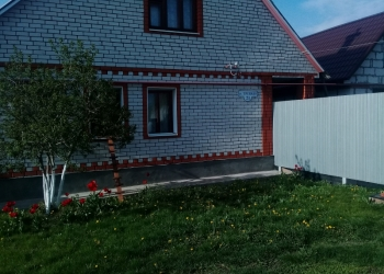 Уютный дом с зеленой зоной