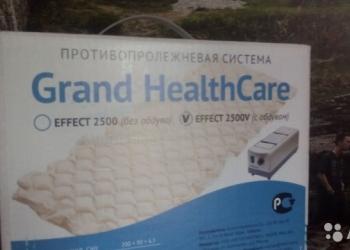 Продам противопролежневую систему Grand HealthCare.