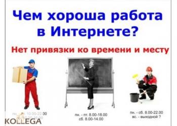 Grz ru доска объявлений купи продай размещение объявлений томск