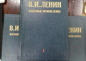 3 тт В. И. Ленин Избранные произведения