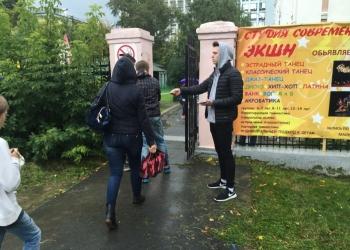 Промоутеры Новосибирск | Раздача листовок