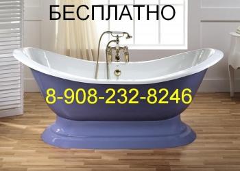 Вывоз чугунных ванн, батарей, газовых колонок и плит