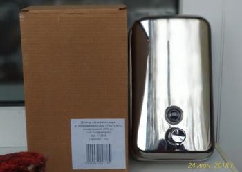 Диспенсер для жидкого мыла (Дозатор на 1000 мл)