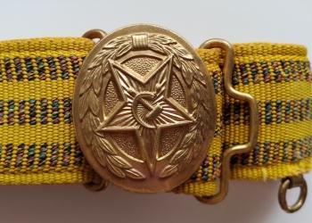 Ремень парадный офицерский, времен СССР