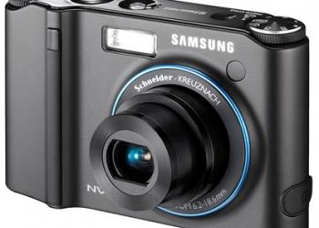 Цифровой фотоаппарат Samsung NV40