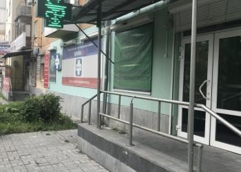Аптека в Октябрьском районе г.Екатеринбурга