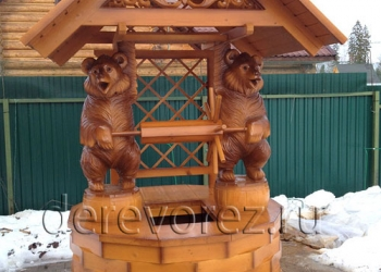 Домик на колодец Медведи