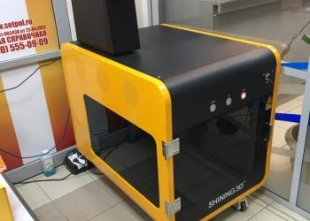 Лазерный гравер Shining 3D Argus III