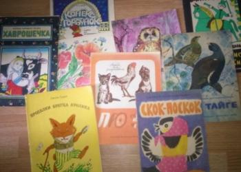 Альбомы для раскрашивания (для детей дошкольного возраста), 1980-1990-е г.