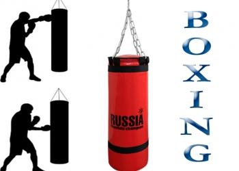Боксерский мешок, груша 25 / 30 / 40 / 50 / 60 кг