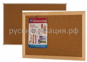 Пробковые доски с рамочкой из алюминия и дерева, доставка в Воронежскую область