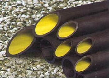 Трубы пластиковые UPP