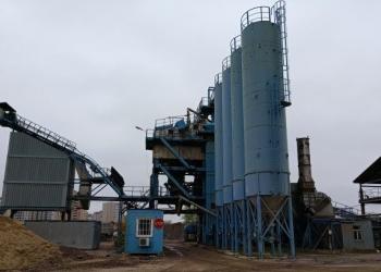 Асфальтобетонный завод