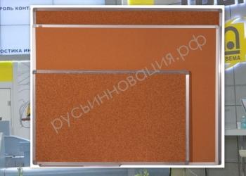 Пробковые доски с рамочкой из алюминия и дерева, доставка в Саратовскую область
