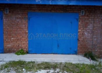 Продам гараж, 22м2313452