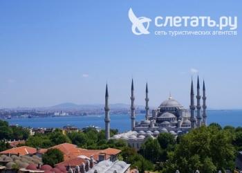 Тёплый бархатный сентябрь 2018 года в Турции из Иркутска!