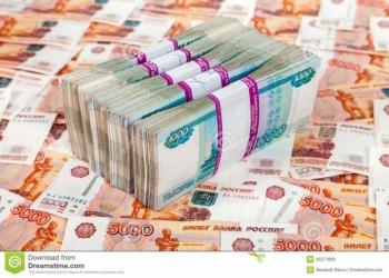 деньги в займы