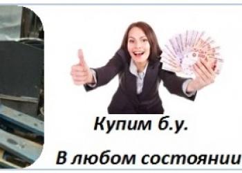 тележка гидравлическая б/у, выкуп