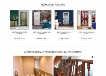 Создание сайтов, Реклама Яндекс Директ и Google Adwords