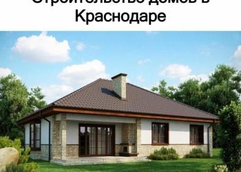 Дома и коттеджи. Проект. Смета. Договор. Ипотека на строительство.