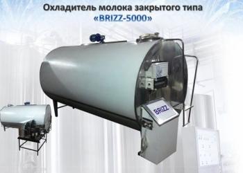 Танк-охладитель молока на 5000 литров