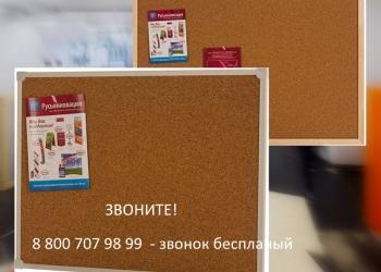 Пробковые доски доставка в Хакасию