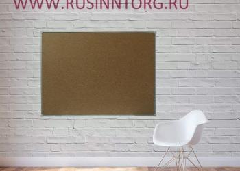 Пробковые доски с рамочкой из алюминия и дерева, доставка в Костромскую область