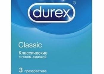 Презервативы оригинал