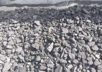 Уголь каменный марка дкп цена за 1 тонну