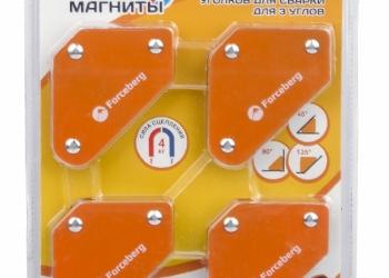 Набор магнитных уголков для сварки 4 шт.