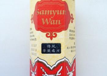 Капсулы для набора веса Samyun Wan (Самюн Ван)