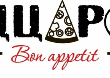 Роллы и пицца с доставкой от «ПиццаРолл»