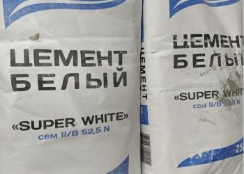 """Белый цемент 25 кг. """"Nivelir"""" (Есть в наличии)"""