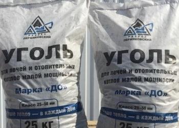 """Уголь в мешках марки ДО """"Орех"""" 25 кг."""