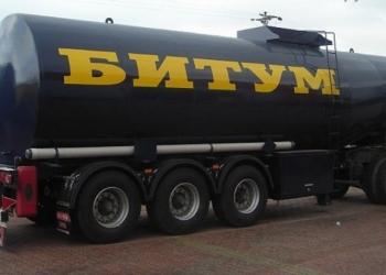 Перевозка ГСМ темных нефтепродуктов